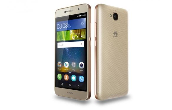 Huawei Y6 Pro is Official. It is Enjoy 5 Under Cover.