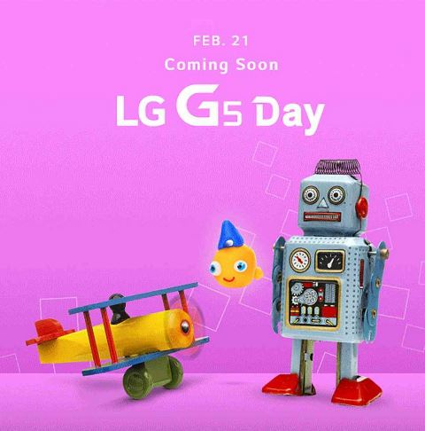 The debut date of LG G5 is 21st of February