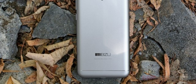Meizu M681Q, Possible Meizu MX6 Received Radio Certification in China