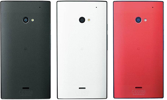 Sharp Aquos Crystal Y2 will be available for purchase on Feb 5th
