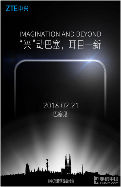 ZTE Axon will reveal a new flagship at MWC 2016 in Barcelona