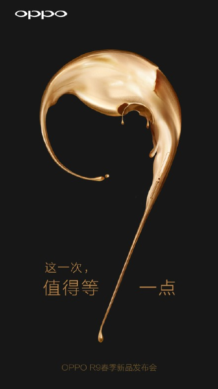 Oppo R9 is expected to debut on March 17